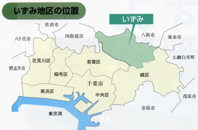 いずみ地区の位置