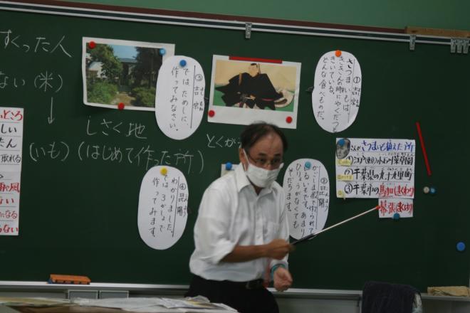 https://www.city.chiba.jp/kyodo/kyoiku/images/demae2.jpg