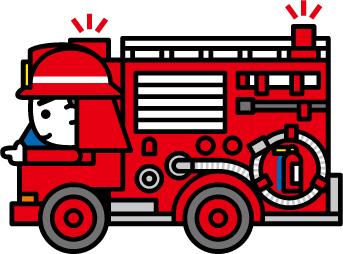 千葉市:消防局稲毛消防署