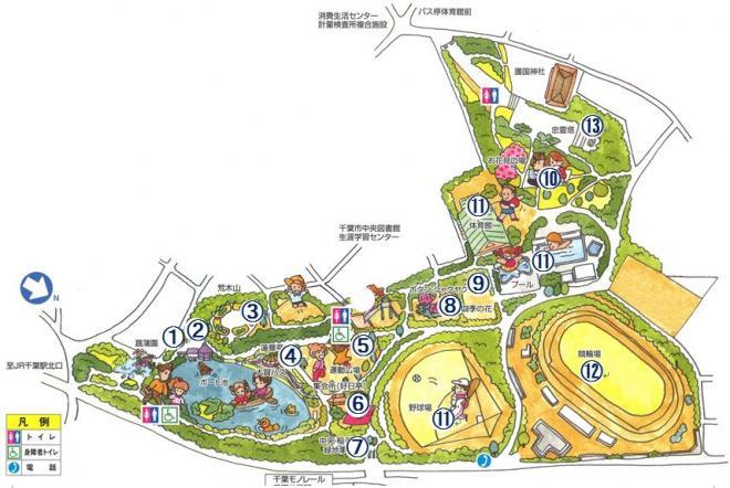 千葉市:主な公園施設